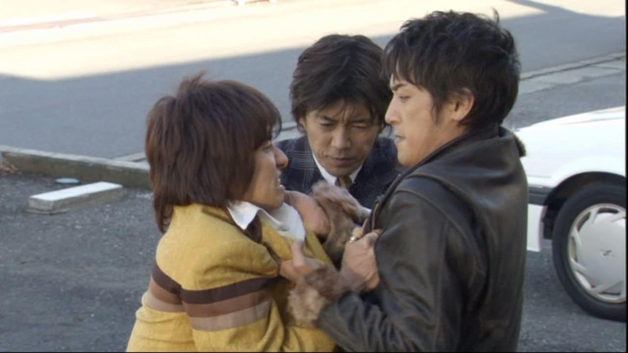 Kamen Rider Season 18 :Episode 5  Episode 5