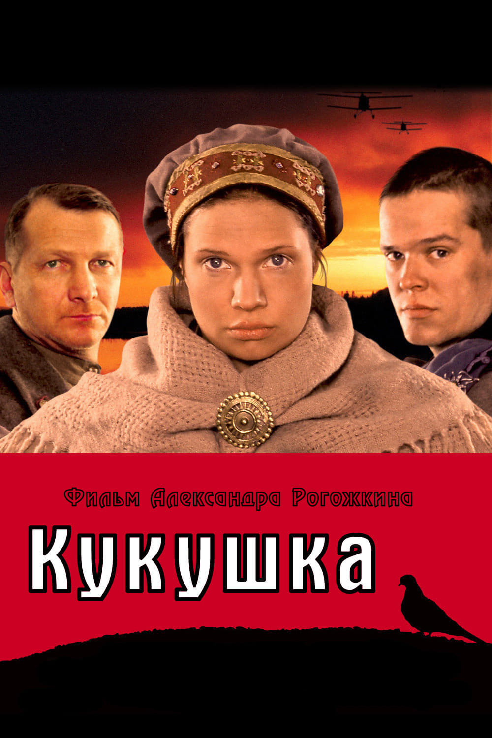 Poster and image movie Film Cucul - Kukushka - The Cuckoo - The Cuckoo -  2002