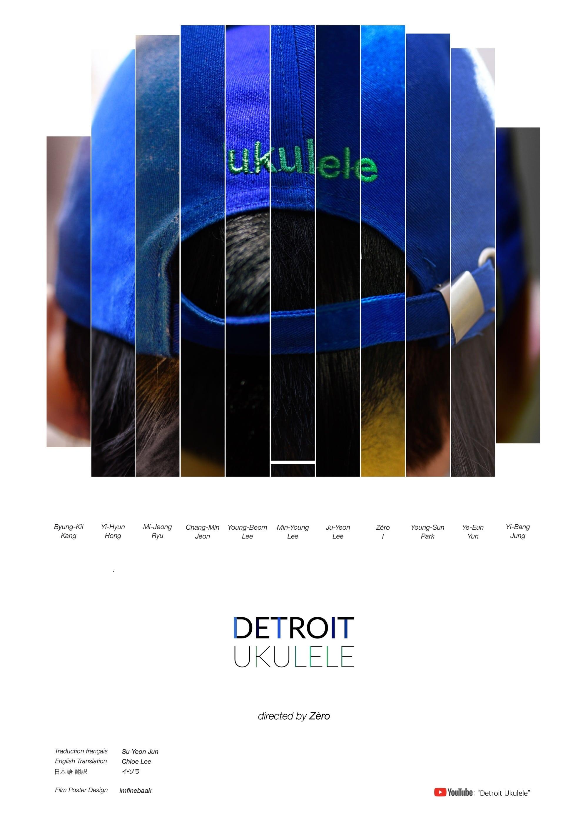 Detroit Ukulele (2018)