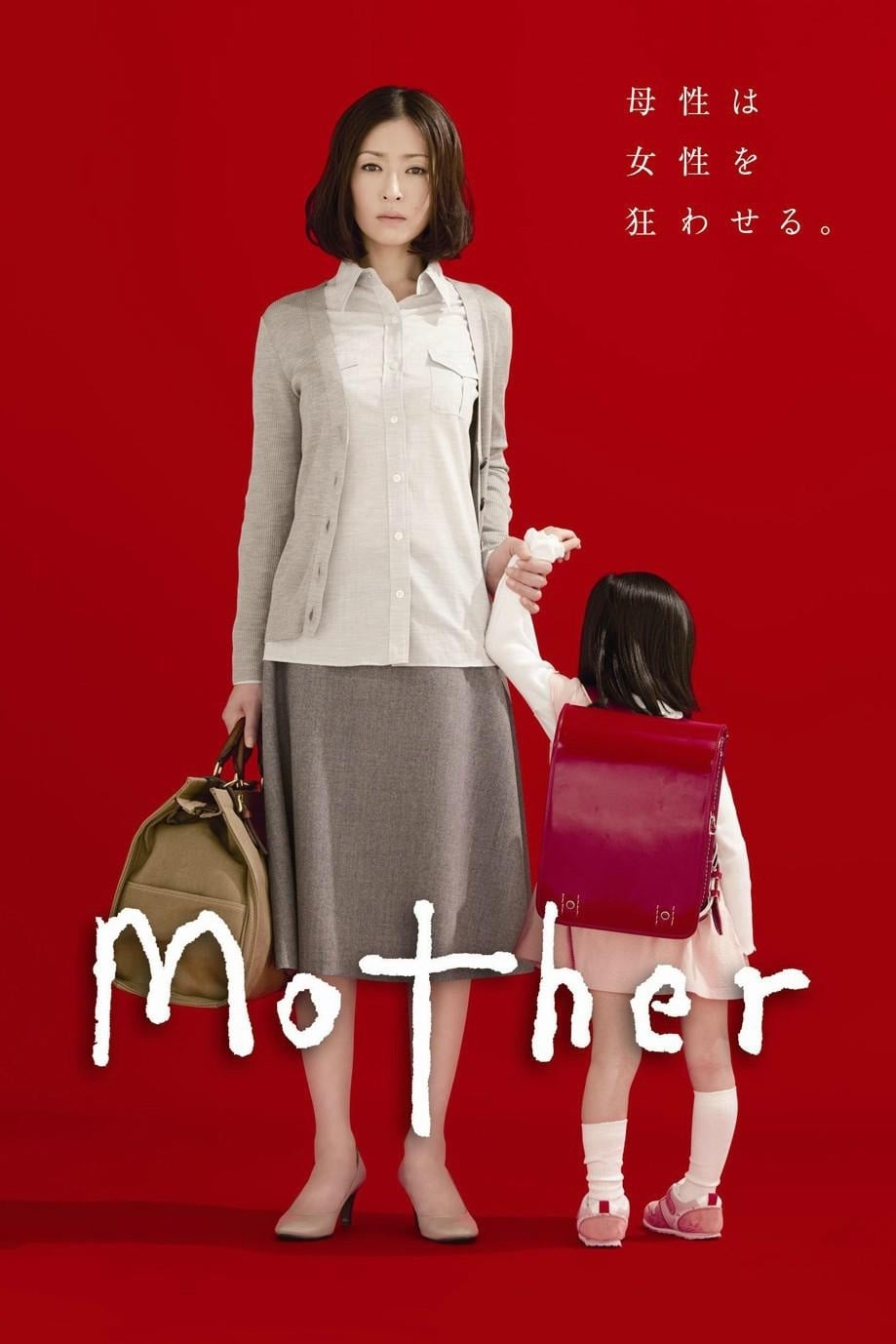 mother TV Shows About Disease