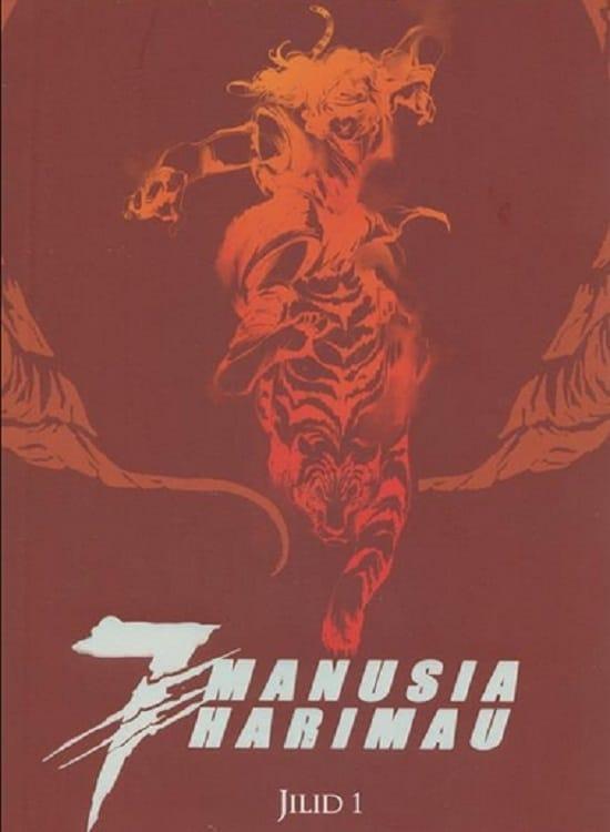 Ver 7 Manusia Harimau Online HD Español (1987)