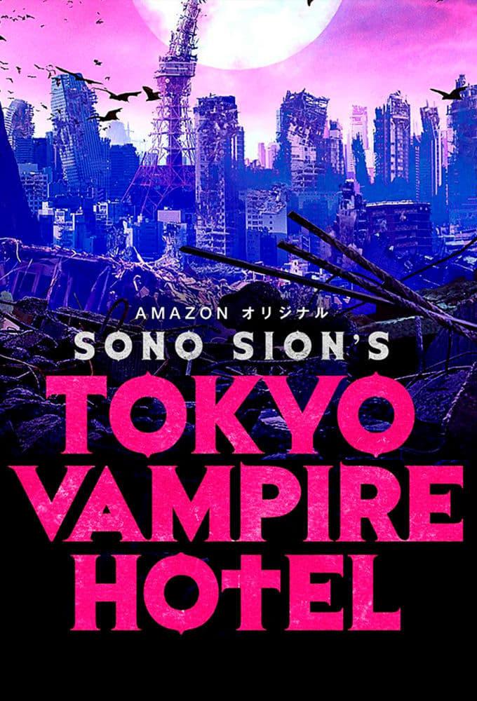 Ver Tokyo Vampire Hotel Online HD Español (2017)