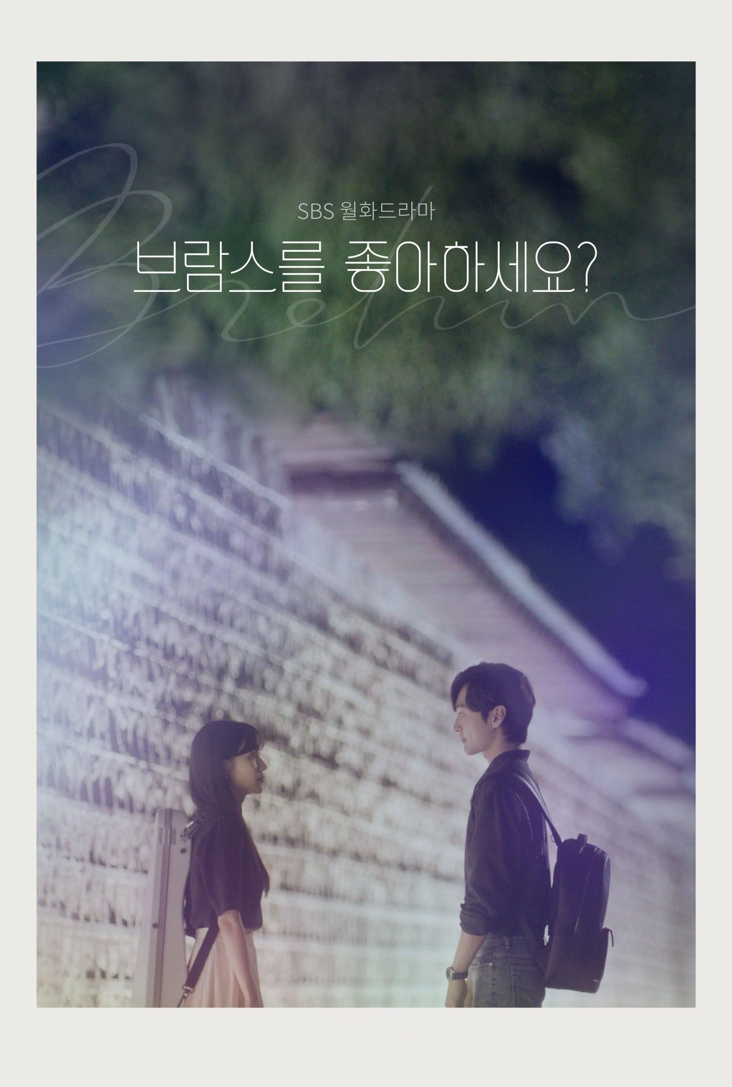 Nonton Drama Korea Do You Like Brahms? (2020)