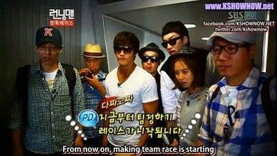 Running Man Season 1 :Episode 50  Thailand (1)