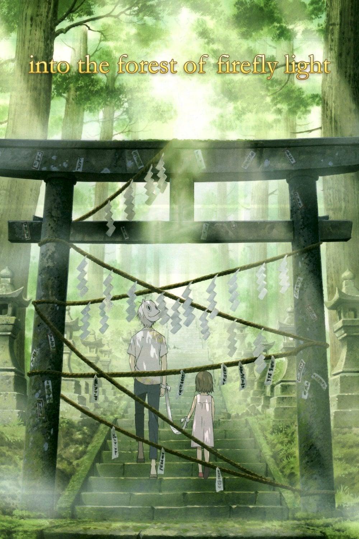 Nonton anime Hotarubi no Mori e Sub Indo