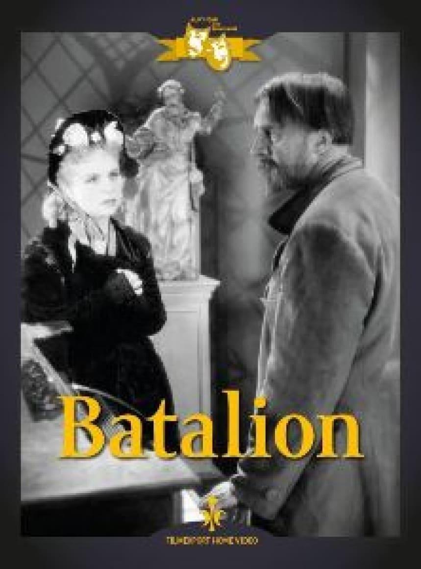 Battalion (1937)
