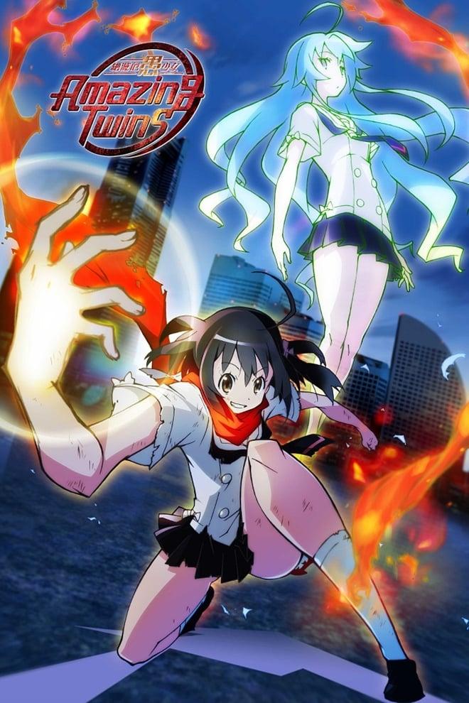 絶滅危愚少女 Amazing Twins TV Shows About Magician
