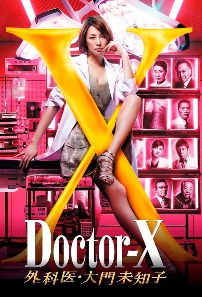 Doctor-X Season 3 Sub Indo