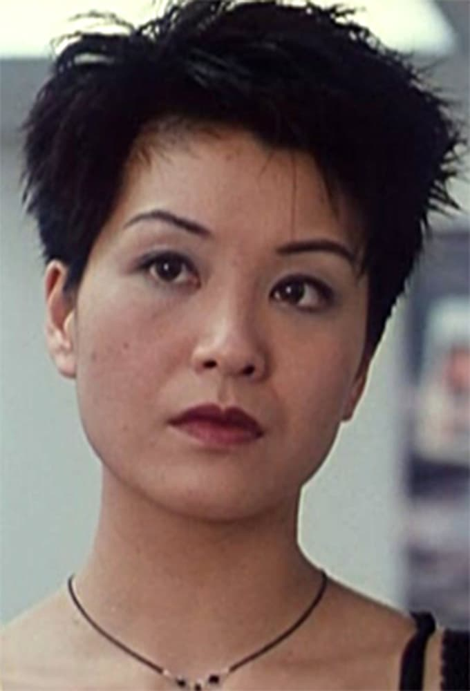 Christine Ng is Gaga
