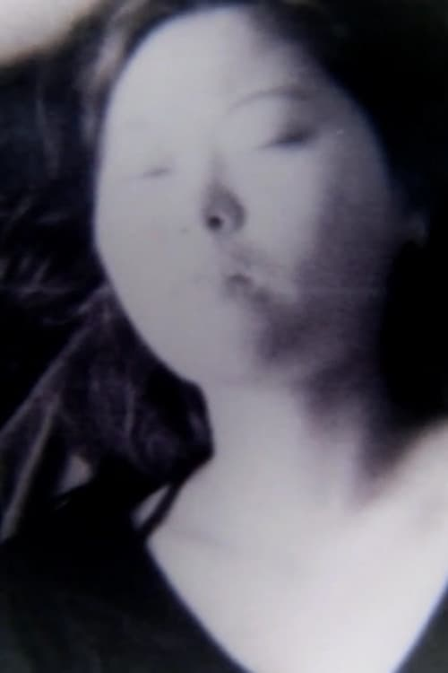 Sleepless (2010)