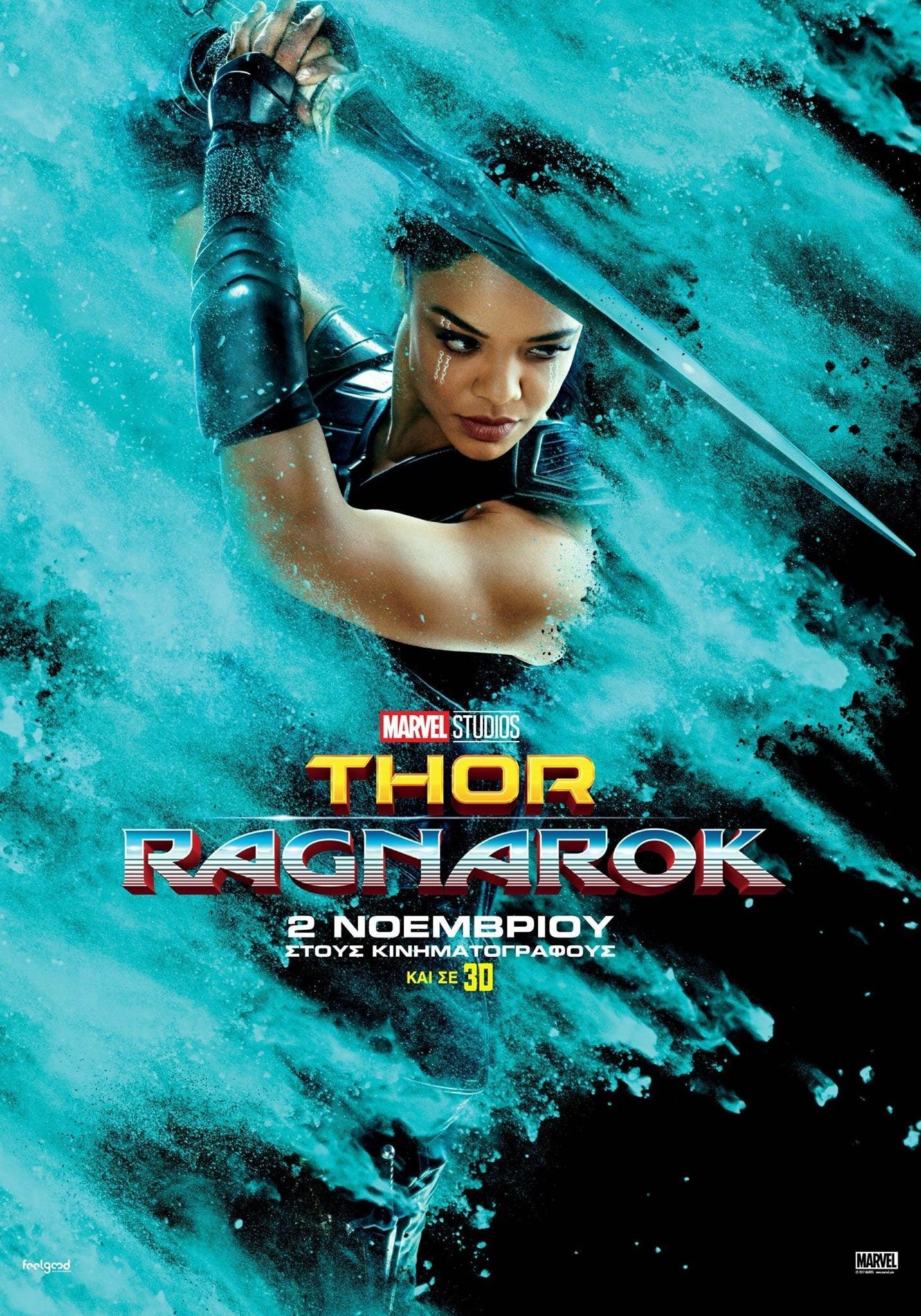 Thor Ragnarok English Stream