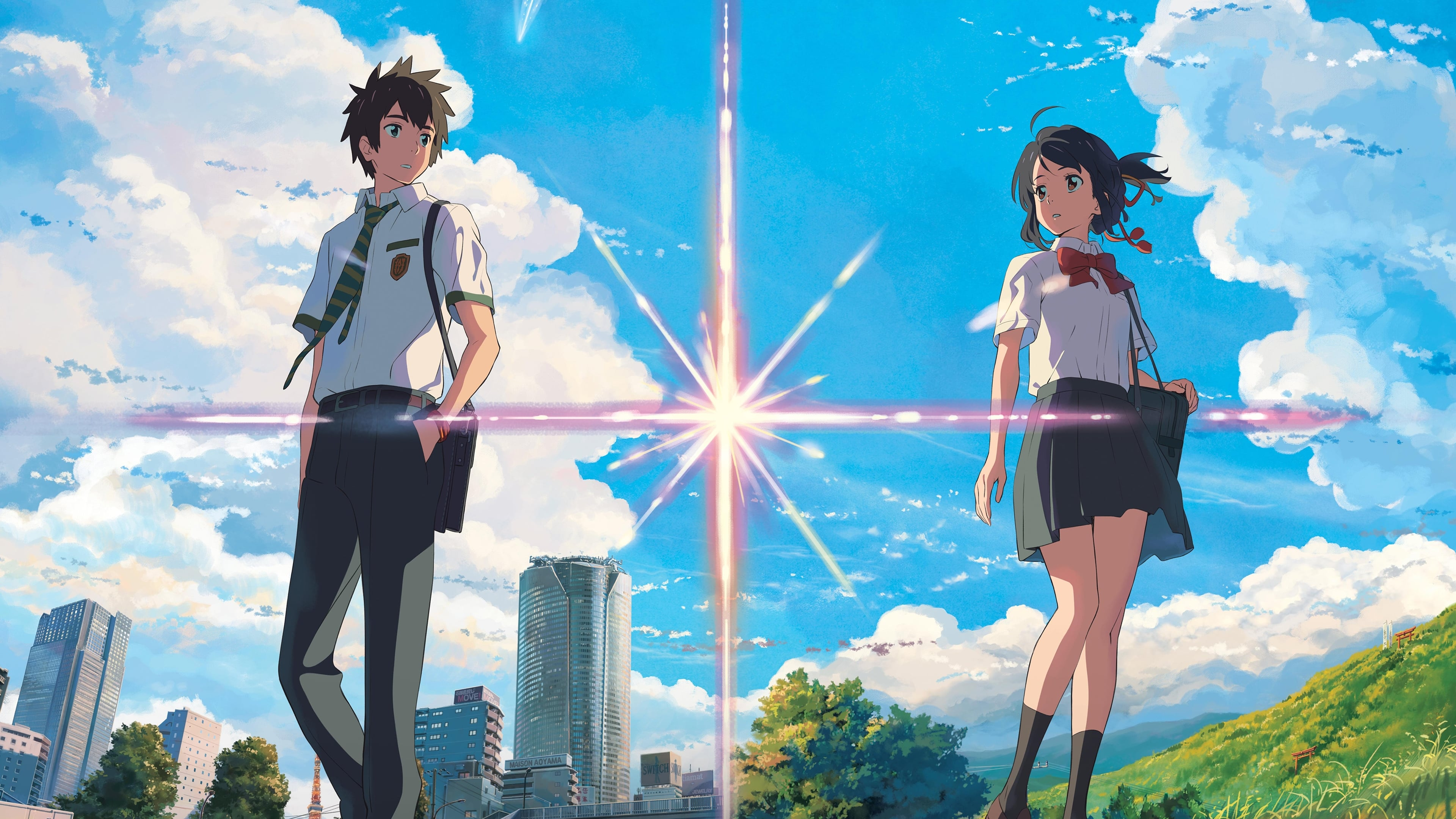 Your Name. Trailer