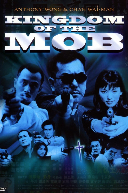 The Kingdom of Mob (1999)