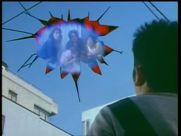 Super Sentai Season 23 :Episode 31  Cut Down the Psyma Zone