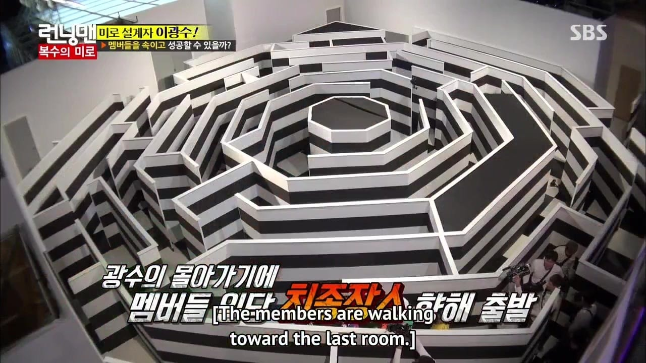 Running Man Season 1 :Episode 270  The Mysterious Host