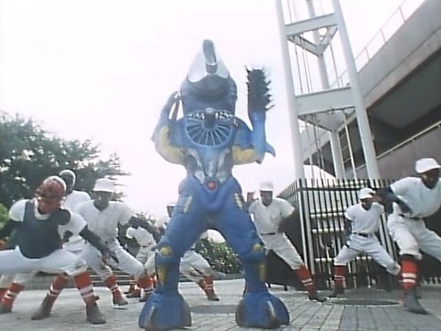 Super Sentai Season 15 :Episode 28  The Founding Dimensional Beast