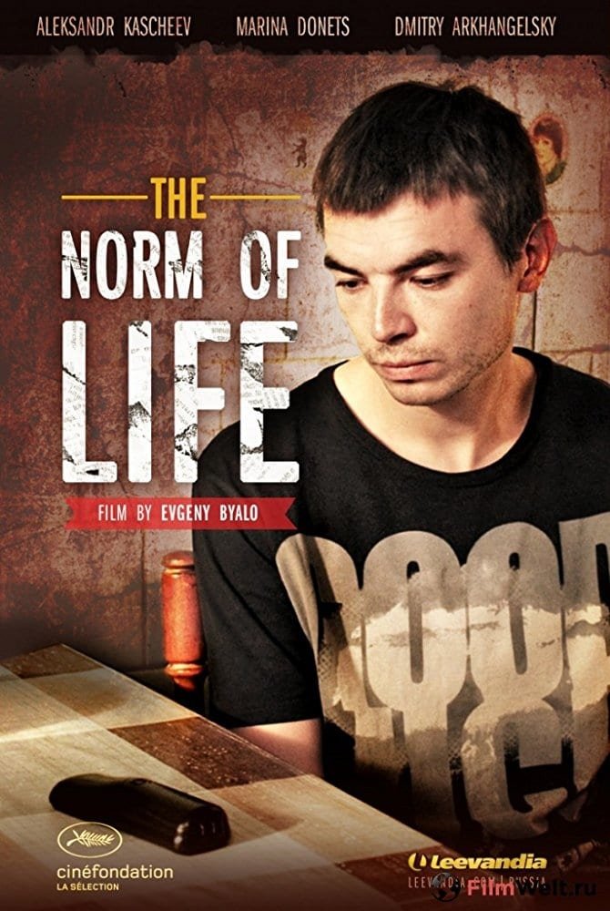 The Norm of Life (2013)