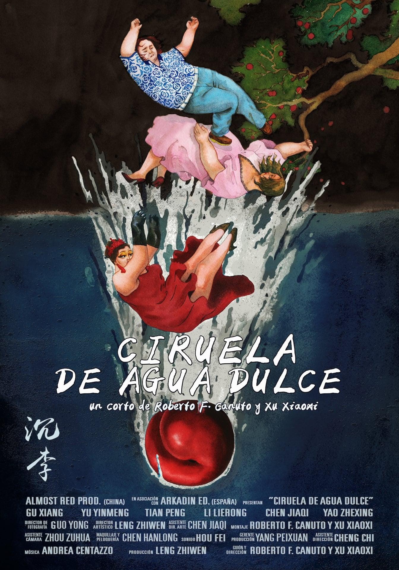 Ver Sunken Plum Online HD Español ()