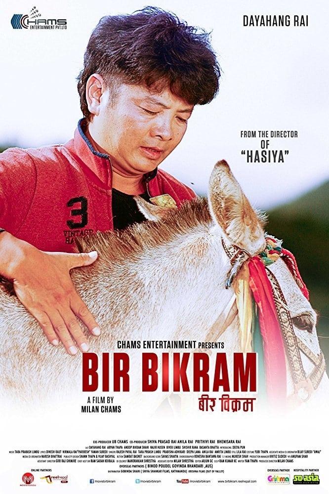 Ver Bir Bikram Online HD Español ()