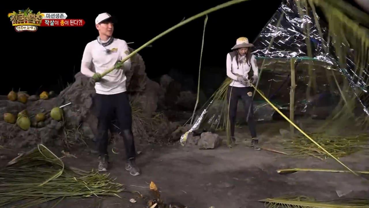 정글의 법칙 Season 1 :Episode 217  Episode 217