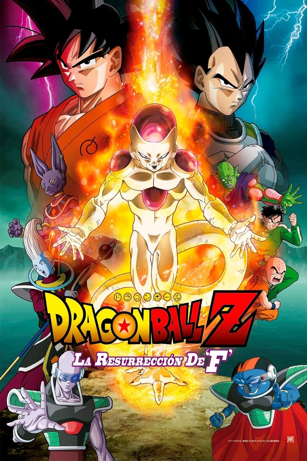 download dragon ball z resurrection f 2015 hd 720p