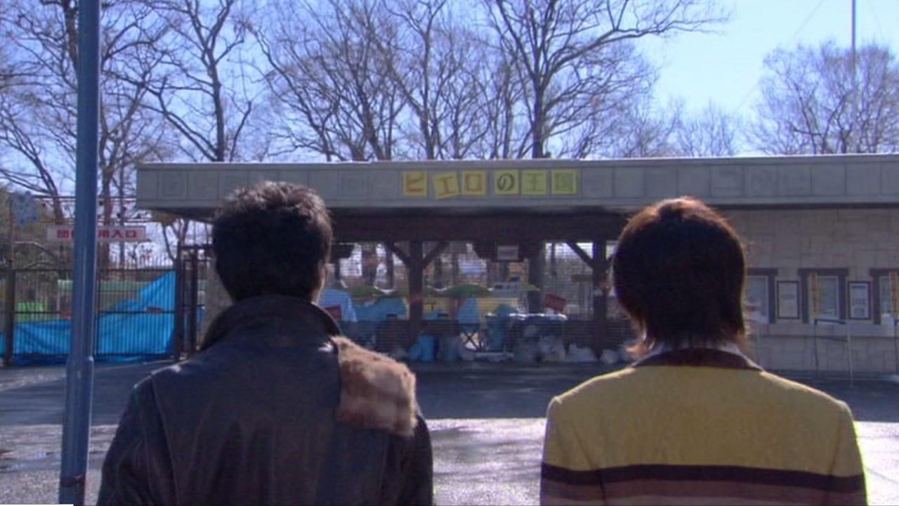 Kamen Rider Season 18 :Episode 6  Episode 6