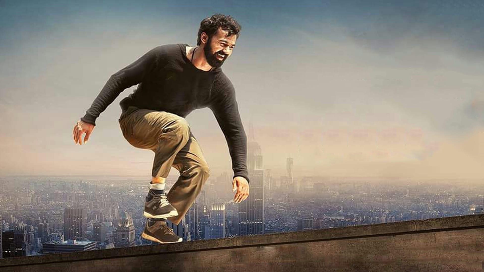 aadhi 2018 dvdscr full movie watch online malayalam full