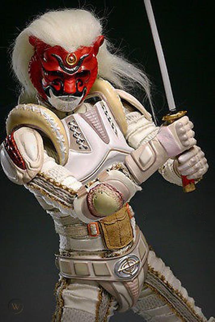 Lion Man G - Lion-Maru G (2006)