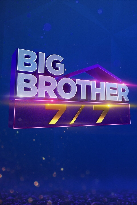 Big Brother 7/7 (2021)