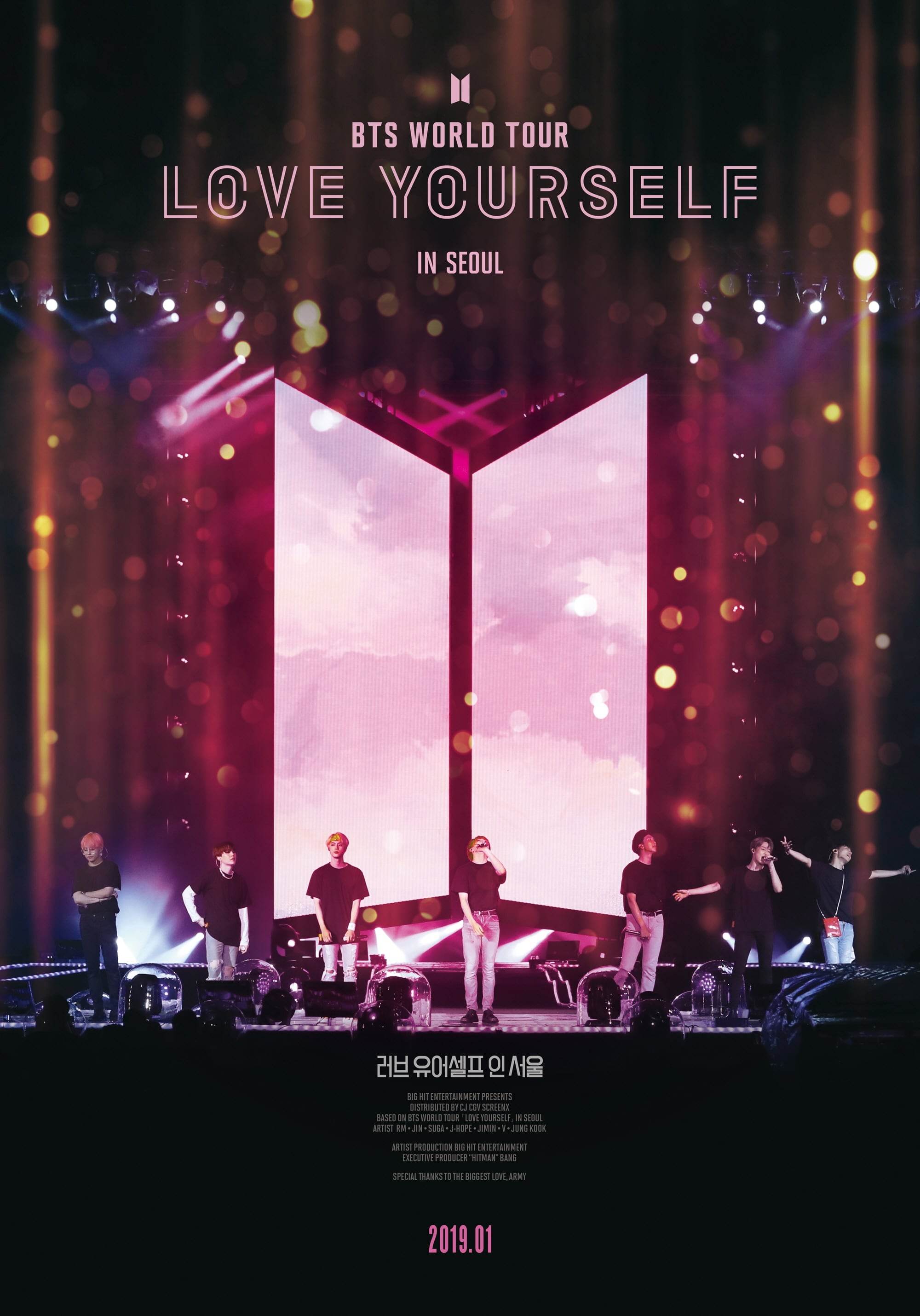 BTS World Tour: Love Yourself in Seoul streaming