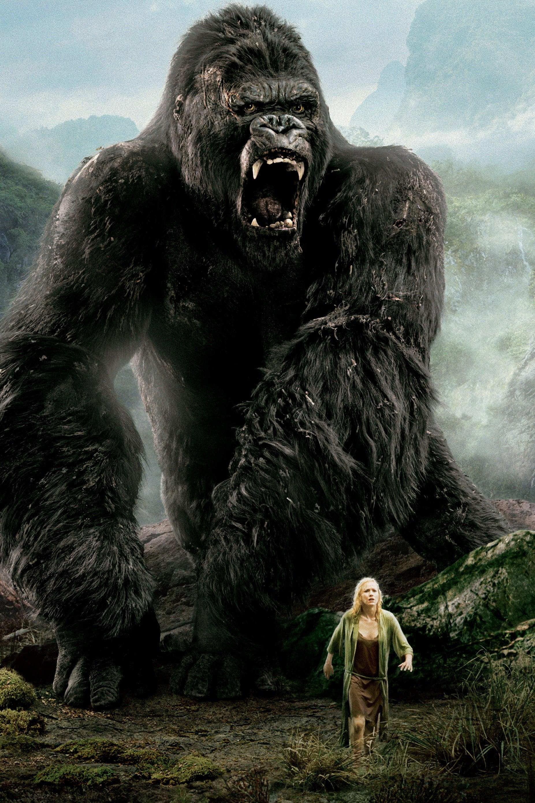King Kong Streaming