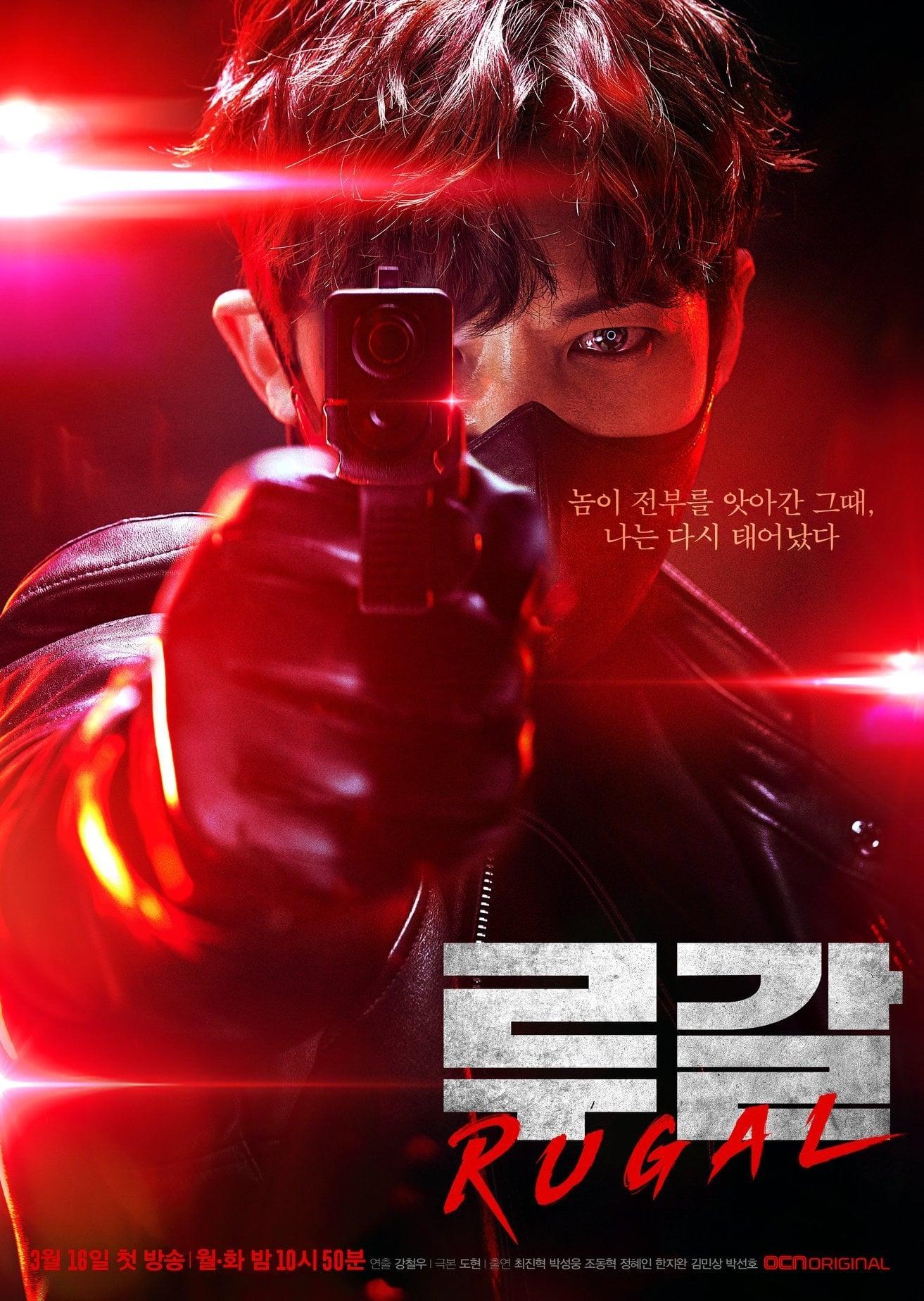 Nonton Drama Korea Rugal (2020)