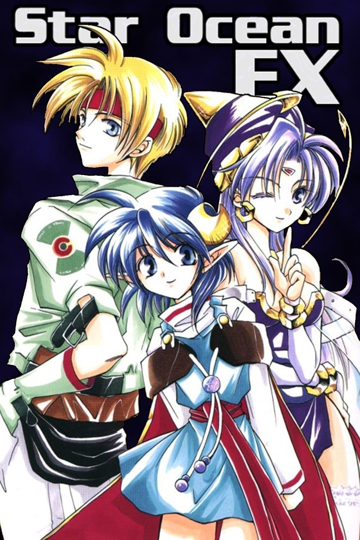 Star Ocean EX (2001)