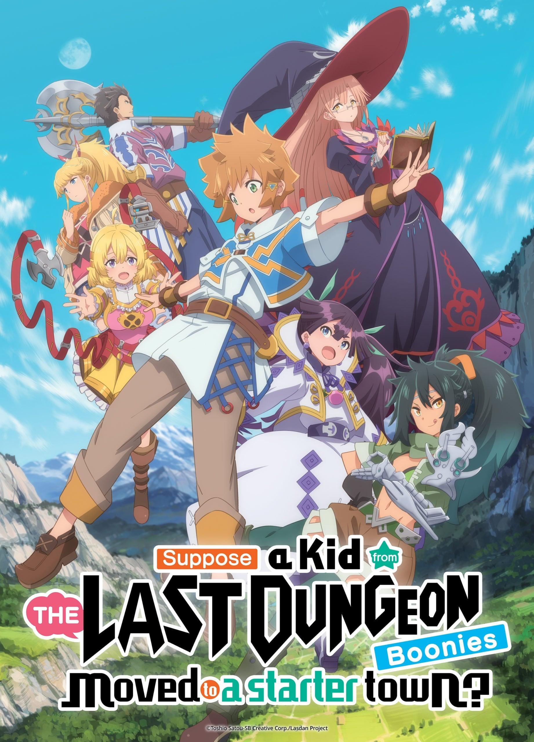 たとえばラストダンジョン前の村の少年が序盤の街で暮らすような物語 TV Shows About Fantasy World