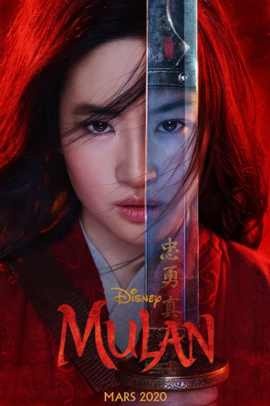 Mulan streaming sur libertyvf