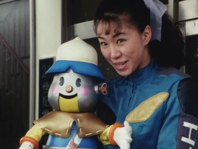 Super Sentai Season 19 :Episode 14  I Love You, Pinocchio!