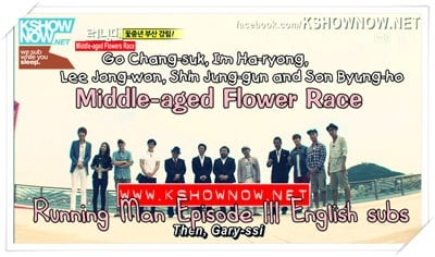 Running Man Season 1 :Episode 111  Middle Aged, Busan Vacation