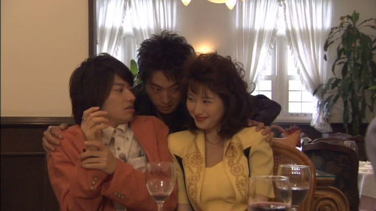 Kamen Rider Season 18 :Episode 21  Episode 21