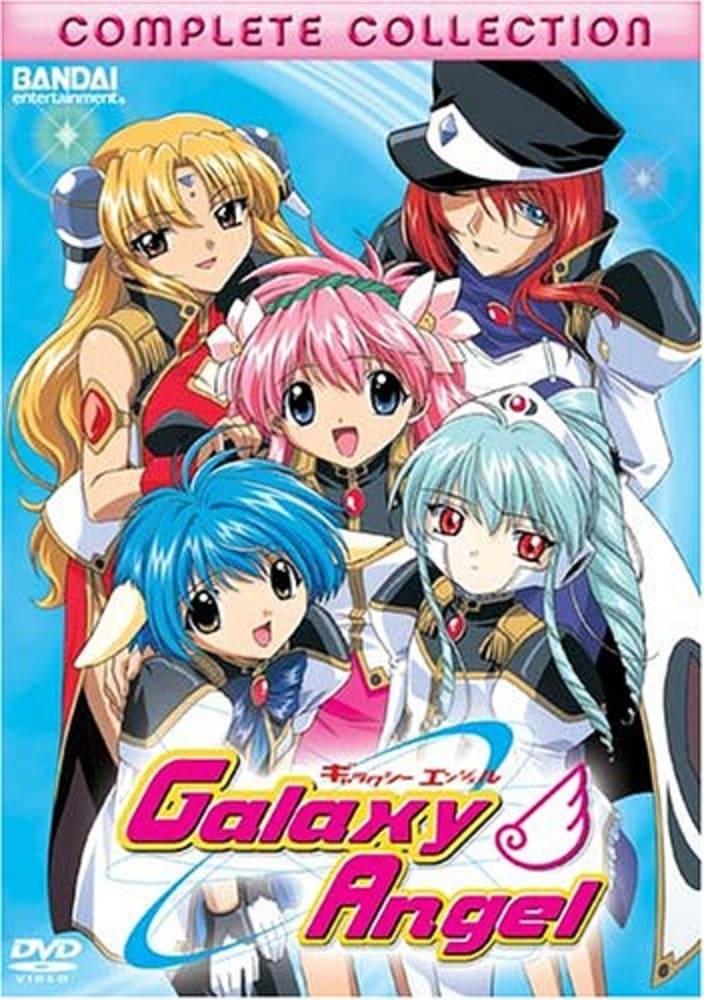 Galaxy Angel (2001)