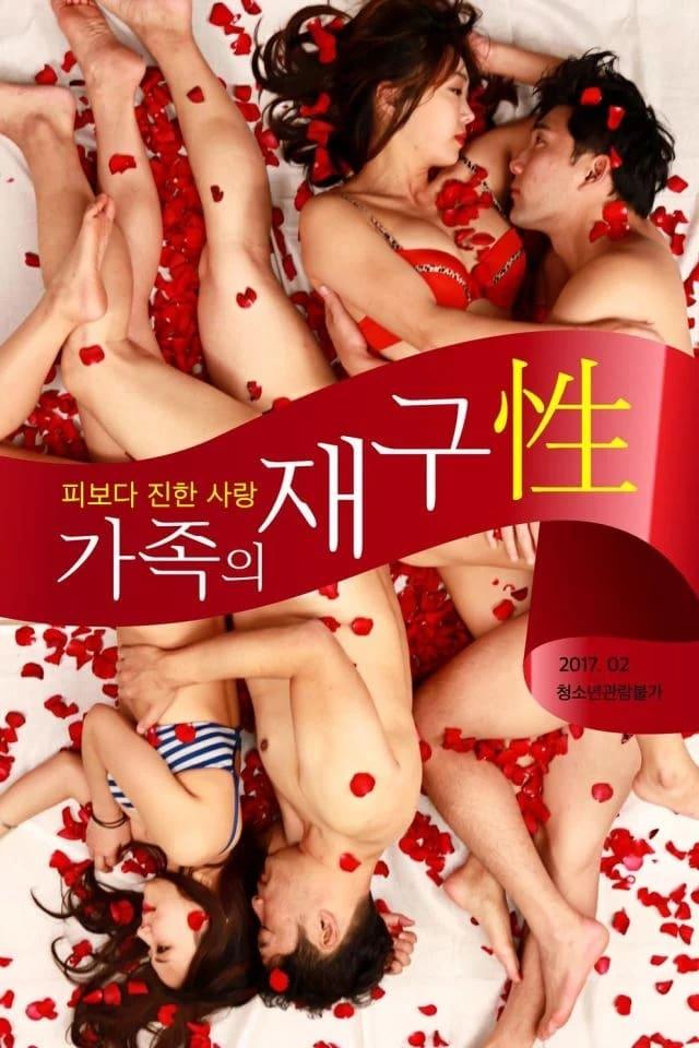 Ver ga-jok-eui jae-gu-seong Online HD Español ()