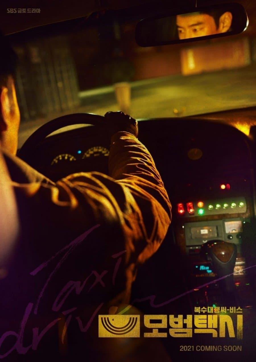 Nonton Drama Korea Taxi Driver (2021)