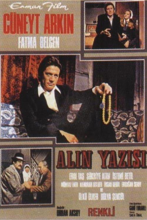 Ver Al?n Yaz?s? Online HD Español (1972)