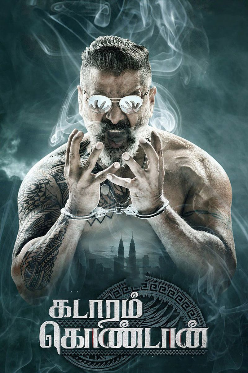 Kadaram Kondan (2019) Tamil 1080p | 720p | Proper HQ PreDVD | TRUE Original Audio | 2.5 GB,950 MB | Download | Watch Online | Direct Links | GDrive