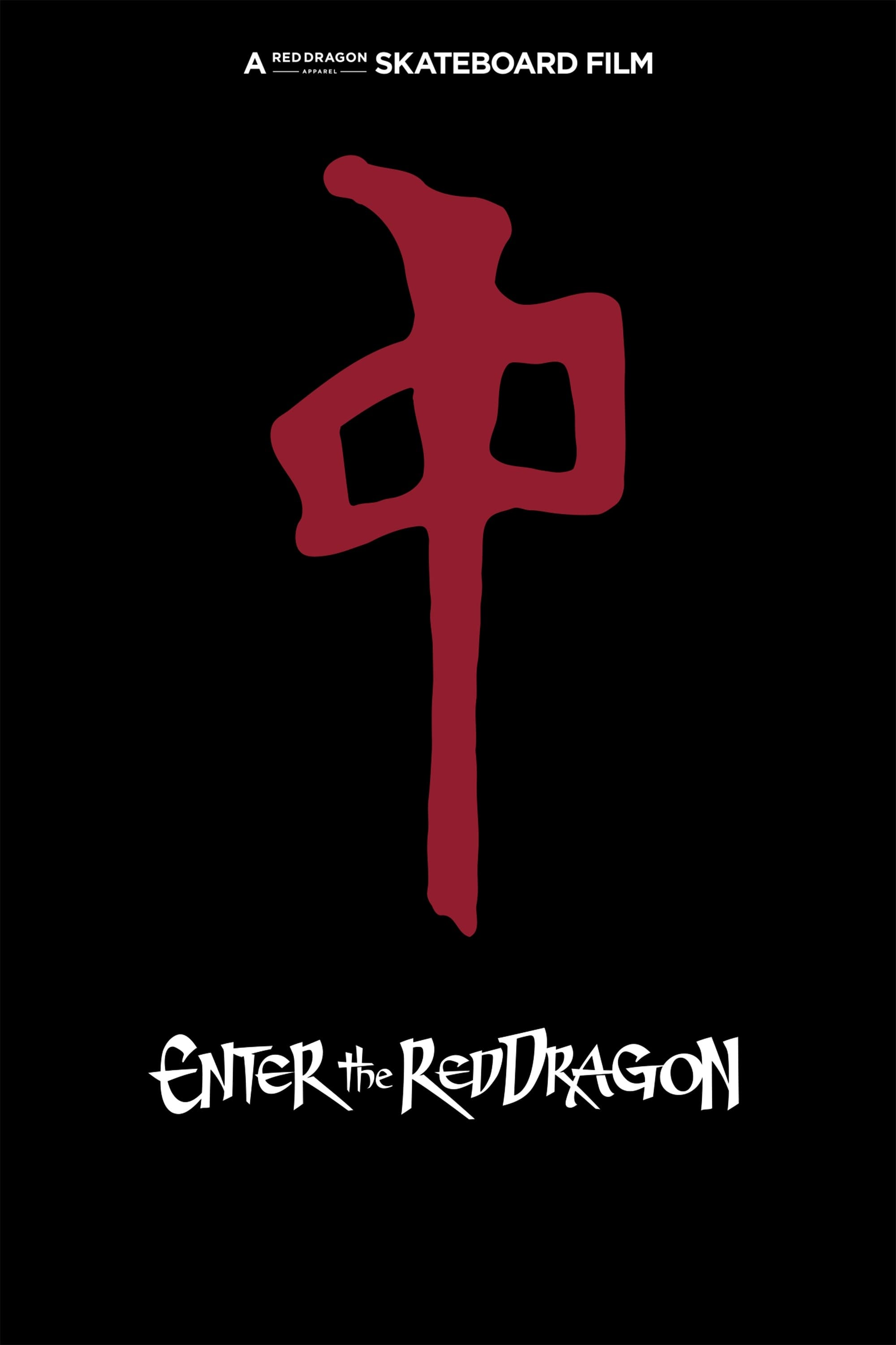 Enter the Red Dragon on FREECABLE TV
