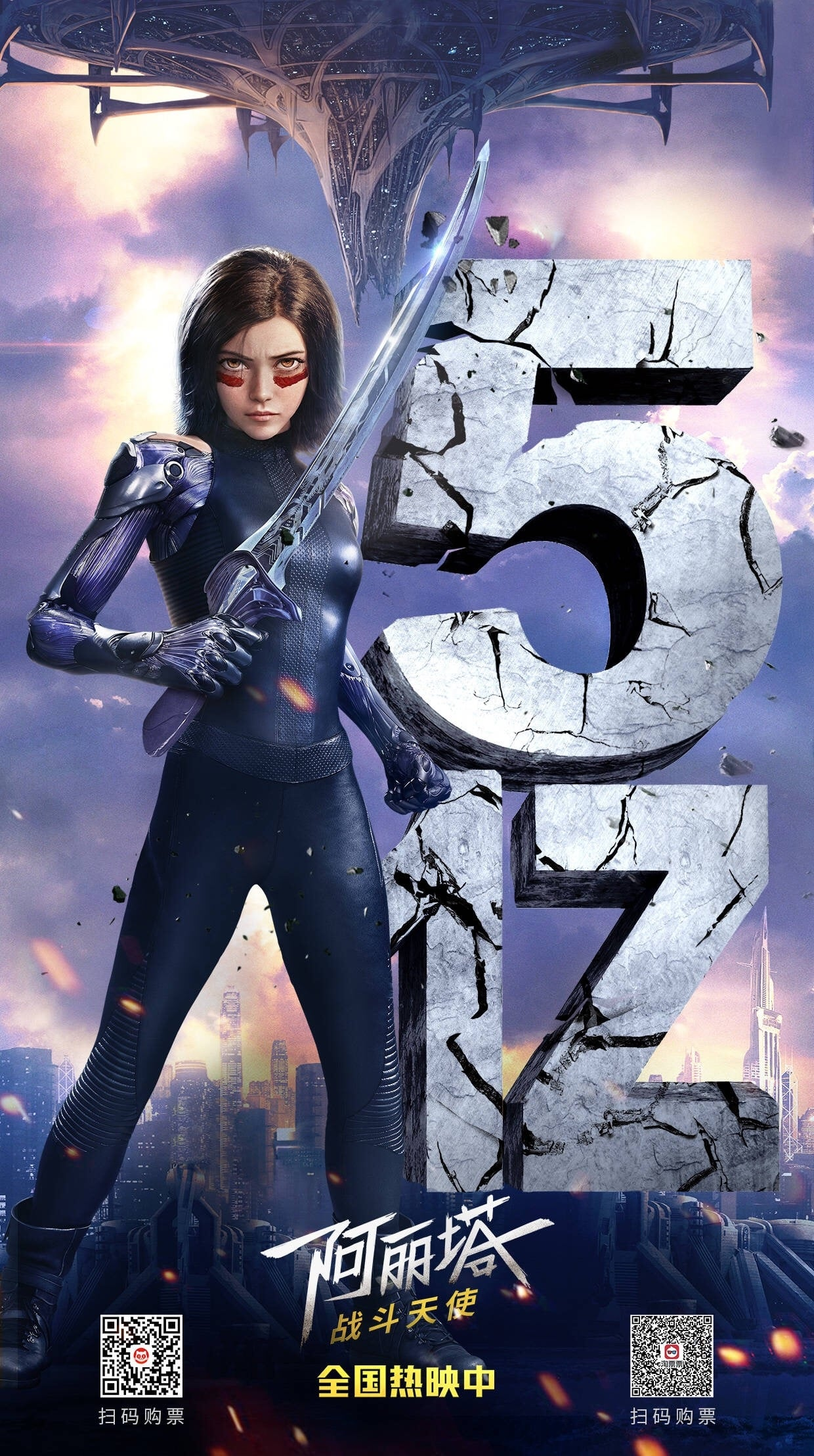 alita battle angel stream hd