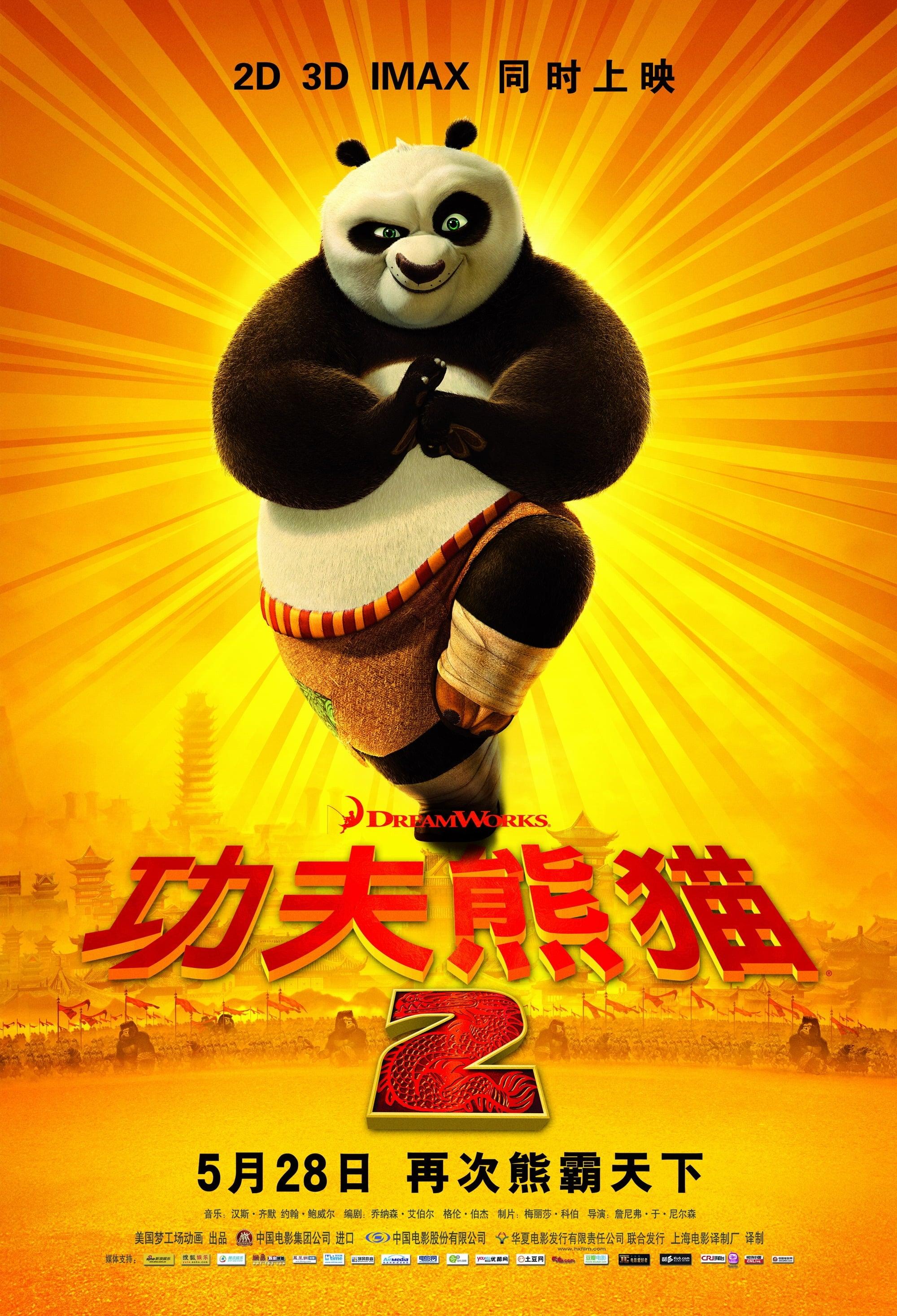 kung fu panda 2 ganzer film deutsch anschauen