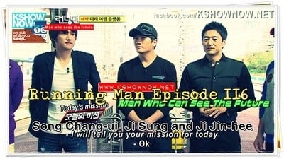 Running Man Season 1 :Episode 116  Future Ddak Ji