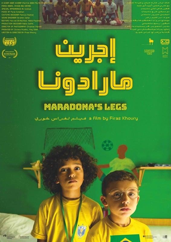 Maradona's Legs (2019)