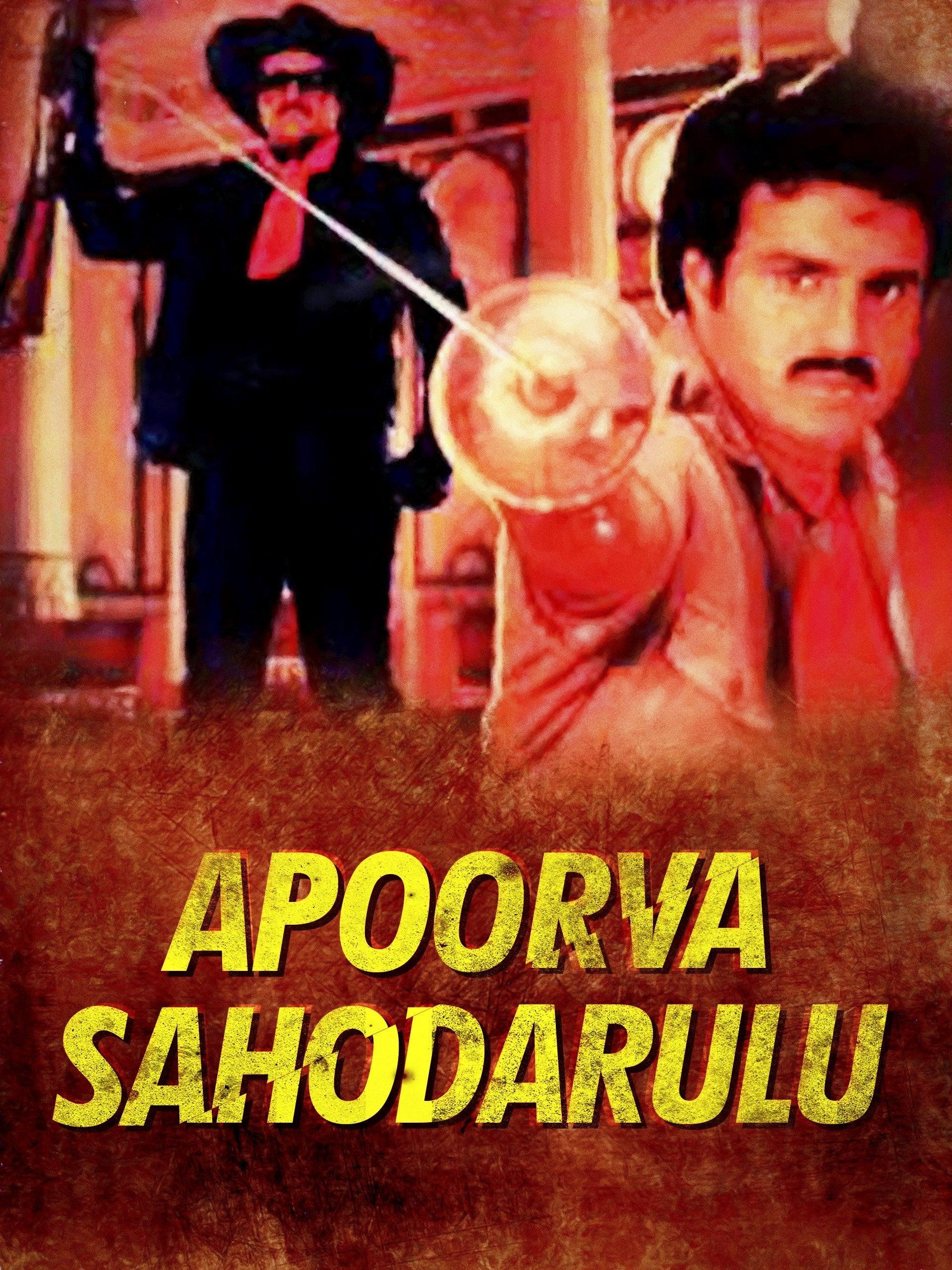 Apoorva Sahodarulu (1986)