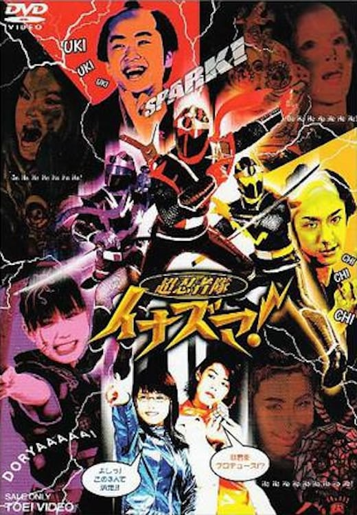 Ver Ch? Ninja Tai Inazuma! Online HD Español ()